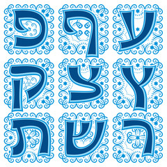 hebrew letters in the National Jewish ornament. Part 3