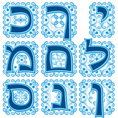 hebrew letters in the National Jewish ornament. Part 2