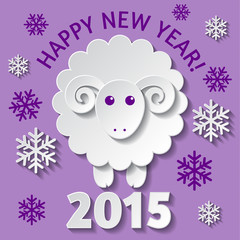 New Year card with a Sheep