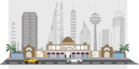 Arabian city building