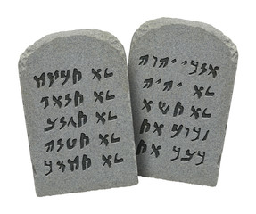Jewish Ten Commandments