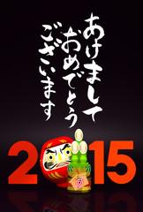 Kadomatsu, Daruma Doll, 2015 On Black