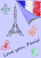 love you paris