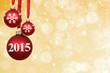 canvas print picture - 2015 / Weihnachtlicher Hintergrund