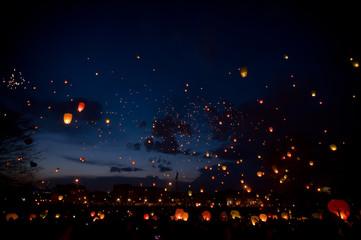 Фестиваль небесных фонариков