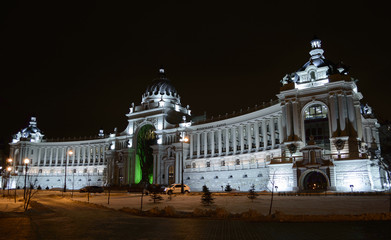 Palace of farmers, Kazan, Russia