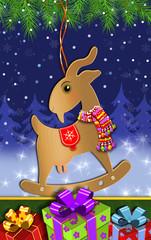 Деревянная коза и подарки. Векторная иллюстрация.