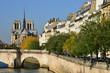 canvas print picture - France, the picturesque city of Paris