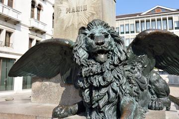 Winged Lion sculpture