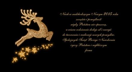 Kartka Świąteczna z życzeniami 2015