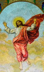 Jesus mosaic at Peter