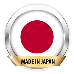 made in japan silver badge isolated button