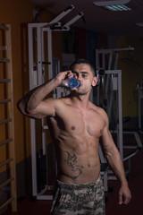 Bodybuilder With Water
