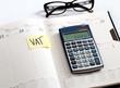 VAT, podatek, termin płatności, kalendarz - 74543965