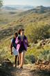 Desert Trail Hike - 74549939