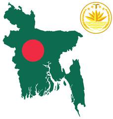 Peoples Republic of Bangladesh