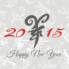 Vector Goat Calligraphy, Chinese New Year 2015.