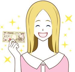 一万円を持つ女性 笑顔