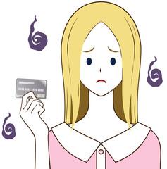 カードを持つ女性 困り顔
