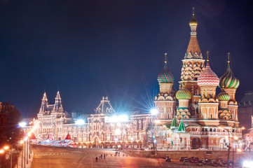 Moscow Kremlin and Red Square. Night cityscape