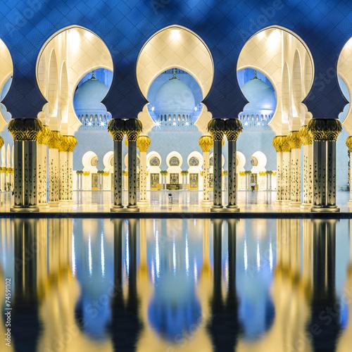 Papiers peints Abou Dabi Reflection