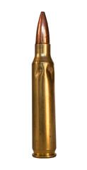 Damaged ammunition