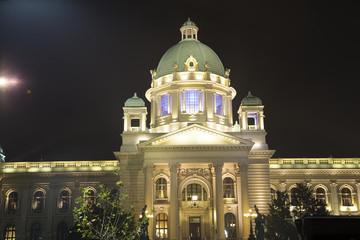 The building of the Serbian National Parliament
