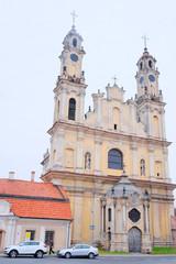VILNIUS,LITHUANIA, November 17, 2014: view of the Vilnius church
