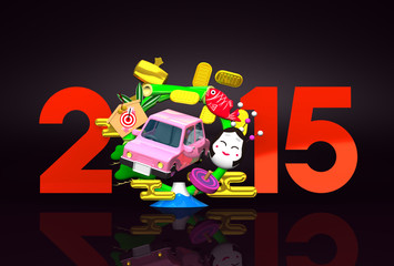 Jumping Car, New Year Ornament, 2015 On Black