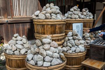 京都 下鴨神社 お白石