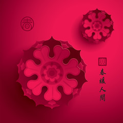 Chinese New Year. Vector Paper Graphic of Blossom.
