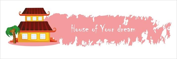 Мультфильм фон с милой дома