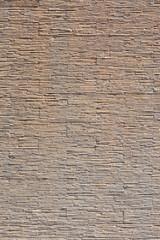 wet wall