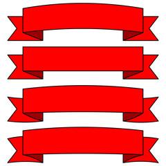 Adjustable Ribbon Banners