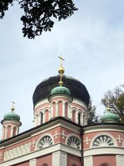 Russisch-orthodoxe Alexander-Newski-Gedächtniskirche