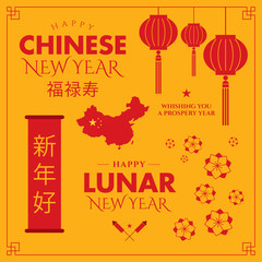 Chinese new year. Set of design elements.