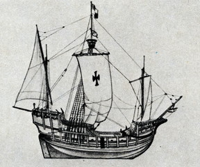 Santa María,  ship used by Christopher Columbus