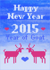 Vector knitted New Year's postcard with goats