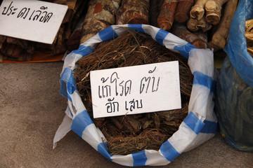 Gewürze auf Markt in Thailand
