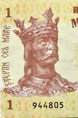 Ștefan III cel Mare Stephen III of Moldavia Leu money