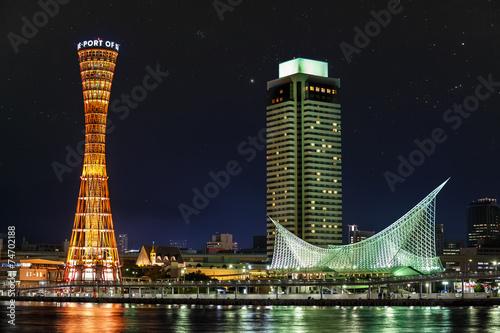 Port of Kobe - 74702188