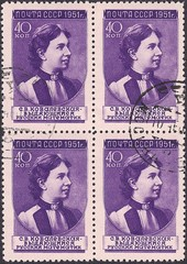 Kovalevskaya-Russian mathematician,engineer