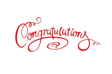 "Calligraphic inscription - ""Congratulations"""