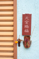 Wall-mounted incense burner, Hong Kong