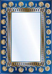 blue-gold diploma