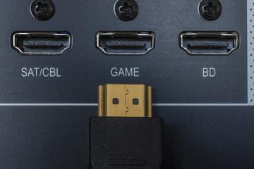 HDMI input