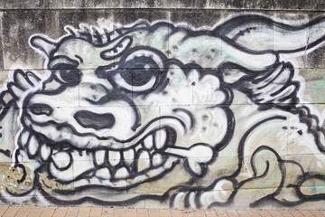 Dragon Graffiti