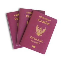 Thai electronic passports
