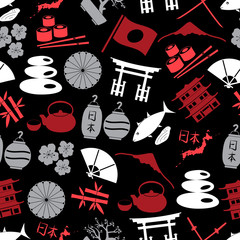 Japanese color icons seamless dark pattern eps10