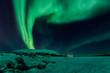 Polarlicht - Lichtvulkan